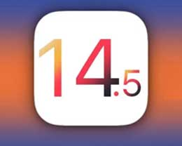 iOS 14.5正式版值得第一时间更新吗?iOS 14.5正式版更新建议