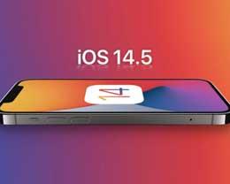 iOS14.5正式版发布一天,谈谈iOS14.5正式版的使用感受
