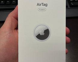 苹果防丢神器,尚未发售的 AirTag 已提前送达部分用户