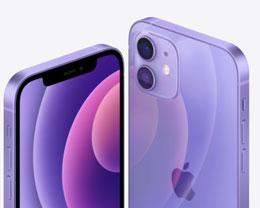 苹果 AirTag 和紫色 iPhone 12 今日正式发售