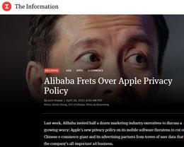 外媒:阿里巴巴担心苹果全新隐私政策
