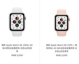 苹果官网开售翻新 Apple Watch Series 6 和 Apple Watch SE