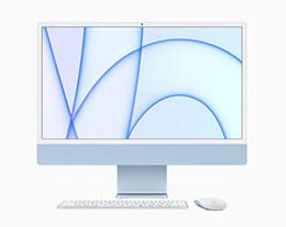 iMac 有七种颜色,但可能并非所有颜色都能在苹果店买到
