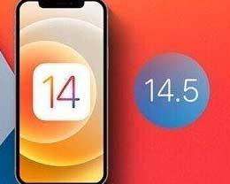 iOS 14.5都有哪些BUG?iOS 14.5问题汇总