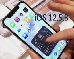 iOS 12.5.3正式版升级_iOS 12.5.3正式版一键刷机教程