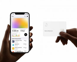 Apple Card 持卡户数在 2020 年底增长到约 640 万