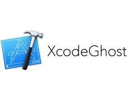 "XcodeGhost"" 恶意软件攻击影响了 1.28 亿苹果 iOS 用户"