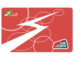 Apple Pay 正式上线上海交通卡・全国交联版