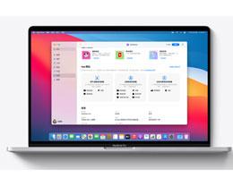 Epic 专家:iOS 本可以和 macOS 一样开放,不受安全性影响