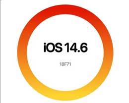 iOS14.6RC版更新内容及升级方法