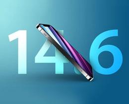 苹果发布 iOS 与 iPadOS 14.6 第二个 RC 准正式版