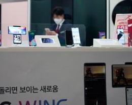 三星、苹果争相在韩推出 LG 手机置换补贴,抢占韩国市场