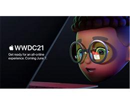 苹果在 WWDC 21 大会前更新开发者论坛:新增跟踪动态、搜索内容