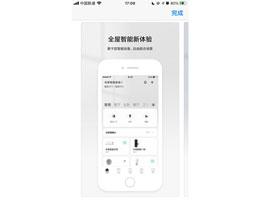 6 月 21 日起,小米米家 App 新版不再支持 iOS 9 系统