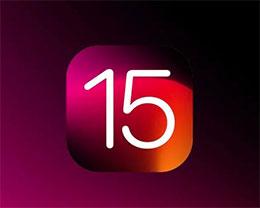 iOS 15 将于下周到来,适配哪些机型?