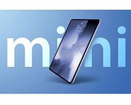 苹果 iPad mini 或迎来大变化:采用窄边框设计,移除 Home 键