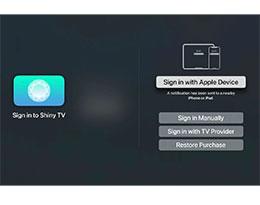 tvOS 15 新功能:使用 iPhone 面容 ID 登陆 App