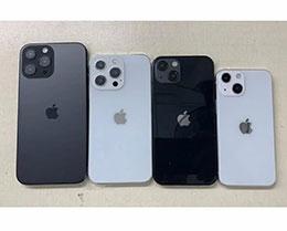 苹果 iPhone 13/mini/Pro/Pro Max 模型机曝光