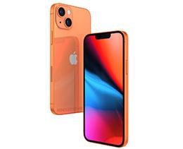 郭明錤:iPhone 13 Pro 系列将拥有 6P 超广角镜头且支持自动对焦