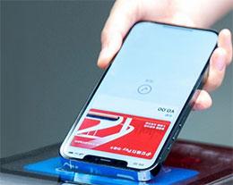 Apple Pay 快捷交通卡再升级,现已支持亿通行秒通卡