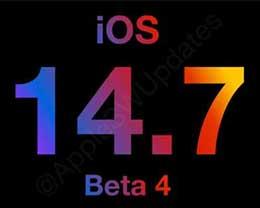 iOS 14.7 Beta4值得升级吗?除iOS 14.7 Beta4外今天还有哪些更新?