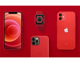 苹果将把 (PRODUCT) RED 产品 100% 收益用于新冠病毒疫情救济