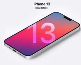 iPhone 13起售价多少钱?比iPhone 12便宜吗?