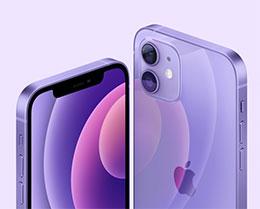 苹果 iPhone 13 mini 产量较 iPhone 12 mini 相比将大幅减少