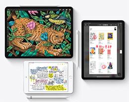 苹果 iPadOS 14 系统 Apple Pencil 功能新增支持 5 种语言