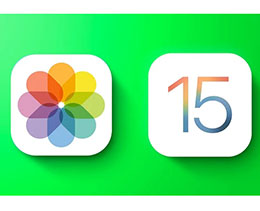iOS 15 新功能:支持调整照片的日期和时间