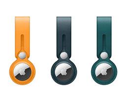 苹果推出全新配色的 AirTag 皮革扣环和钥匙扣