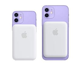 苹果 MagSafe 充电宝会提示最多只能充到 90%,可手动选择继续