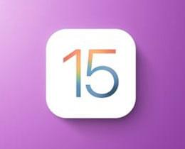苹果发布 iOS/iPadOS 15 公测版 Beta 3