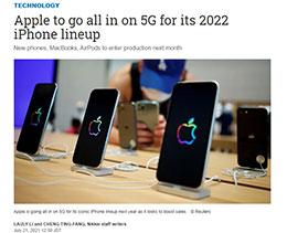 日经新闻:苹果明年 iPhone 全系 5G,取消 mini 机型、推出低价 iPhone SE 3