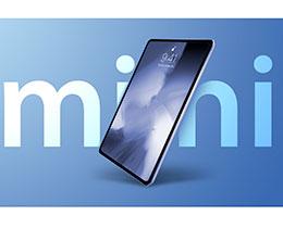 传下一代 iPad mini 将采用 mini-LED 屏幕