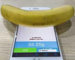 如何使用iPhone给物品称重?