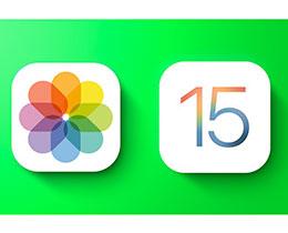 """iOS 15 新功能:在照片""""回忆""""中,搭配上喜欢的音乐"""