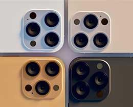 曝苹果 iPhone 13/Pro 8 月开始大批量产