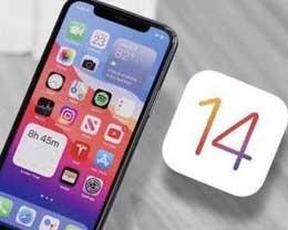 iOS 14哪个版本最好用?iOS 14.7.1值得升级吗?