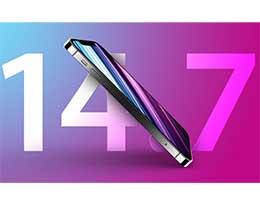 苹果已关闭 iOS 14.7 签名验证,无法降级