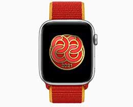 Apple Watch 健身记录挑战,庆祝全民健身日