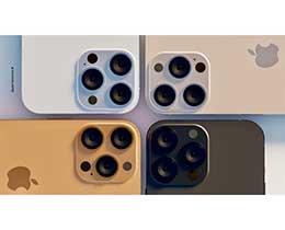 苹果 iPhone 13 大规模量产,代工厂疯狂抢人