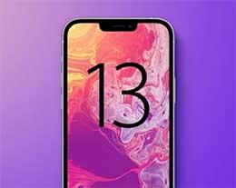 彭博社:苹果 iPhone 13 将为专业用户定制一系列新的相机功能