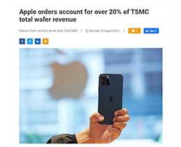 台媒:苹果订单占台积电晶圆总收入 20% 以上