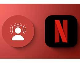 iOS 版 Netflix 开始支持空间音频功能