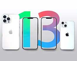 代工厂积极备货 iPhone 13 系列:苹果欲加量不加价