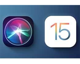 iOS 15 如何让 Siri 播报应用通知?