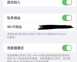 升级iOS15后发热严重怎么办?iOS15发热解决办法