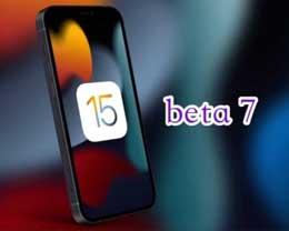 iOS15 Beta7修复了哪些内容?iOS15正式版还远吗?