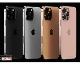 苹果 iPhone 13 全系价格曝光:顶配售价将达新高